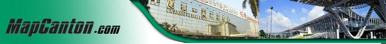 Canton Fair Hotel, Guangzhou Fair Hotel, Canton Fair hotels, Guangzhou Hotel, Guangzhou Acommodation